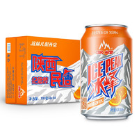 冰峰 汽水 橙味 330ml*24听 整箱装