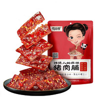 PLUS会员:shudaoxiang 蜀道香 麻辣猪肉脯 100g