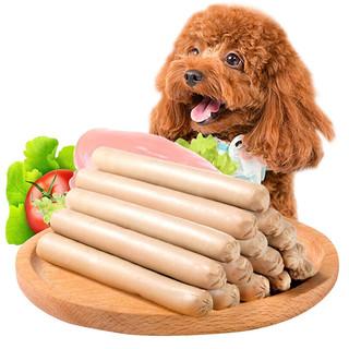 露思  狗狗零食 火腿肠50根鸡肉味