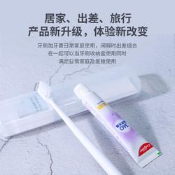 沐暄牙刷牙膏套装旅行便携式洗漱用品出差常备品取代酒店一次性