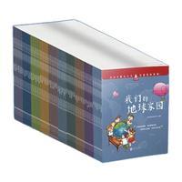 《小小牛顿幼儿馆主题百科系列》(套装共60册)