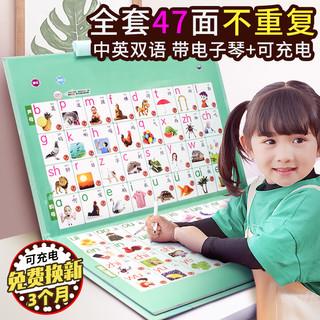 ZHIHUIYU 智慧鱼 幼儿童早教点读机拼音英文画本发声书宝小孩识字有声读物益智玩具