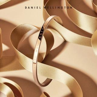 Daniel Wellington 丹尼尔惠灵顿 DanielWellington正品手镯男女情侣手环dw开口简约时尚玫瑰金手镯