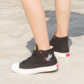 InteRight 女士高帮帆布鞋 SWGM83174D
