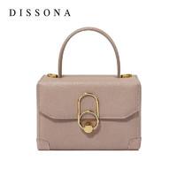 DISSONA 迪桑娜 迪桑娜DISSONA女包单肩包女手提包时尚斜挎包小方包箱型包 82020165016900 灰色