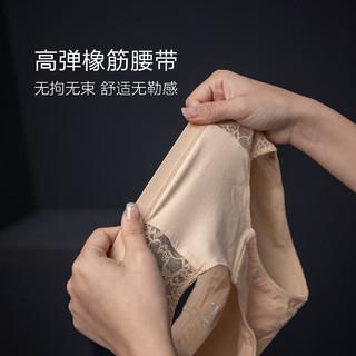 芬斯狄娜 莫代尔无痕内裤女性感蕾丝低腰舒适薄款大码三角裤