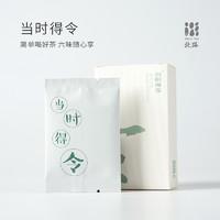 北路 福鼎白茶白牡丹寿眉老白茶北路白茶饼干茶当时得令6片24g