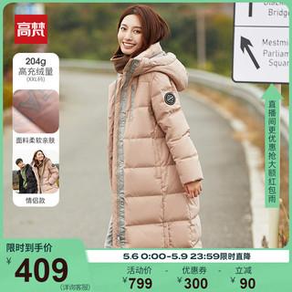 GOLDFARM 高梵 高梵羽绒服2020年新款女长款过膝字母印花秋冬运动白鸭绒外套时尚