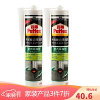 Pattex 百得  收边胶中性硅胶玻璃胶封边环保配方水性无味 PGF-I 两只装(白色)
