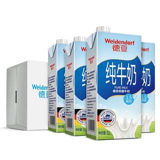 Weidendorf 德亚 德国牛奶德亚低脂高钙牛奶纯牛奶200ml*30盒部分脱脂