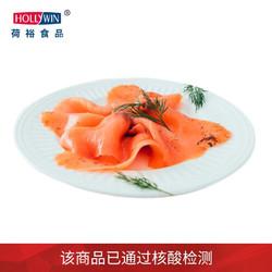 荷裕食品 烟熏三文鱼切片(莳萝) 100g 海鲜水产