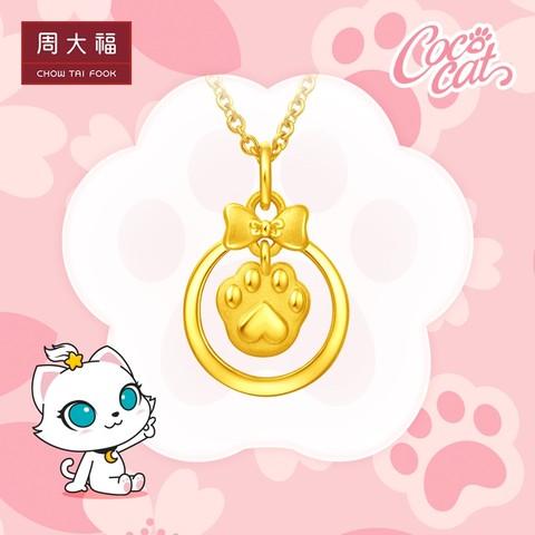CHOW TAI FOOK 周大福 周大福CoCo Cat系列猫爪蝴蝶结黄金足金吊坠R26090精品