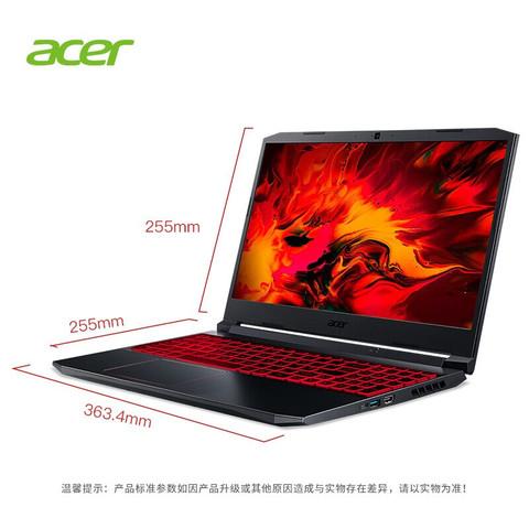 acer 宏碁 暗影骑士·擎 15.6英寸游戏笔记本电脑(i5-10300H、16GB、512GB SSD、GTX1600Ti)