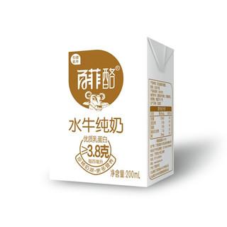 百菲酪 纯牛奶 200ml*20盒