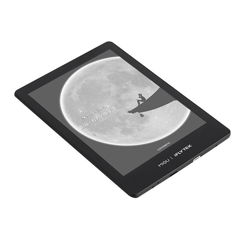 iFLYTEK 科大讯飞 R1 6英寸 电子书阅读器 8GB 星耀黑