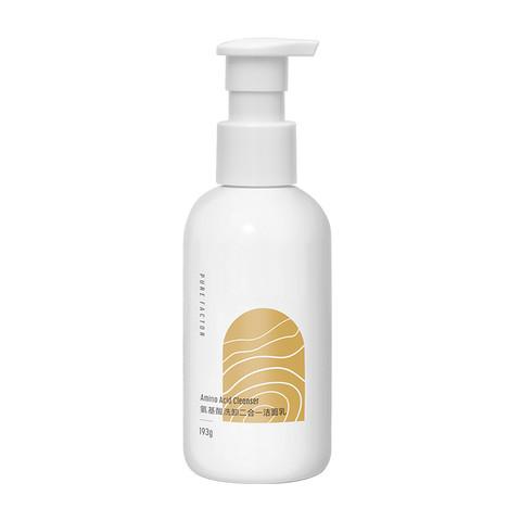 朴尔因子卸妆洗面奶二合一温和氨基酸洁面泡沫深层清洁毛孔控油md