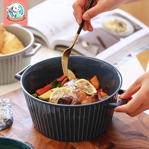 Yomerto 莜米特 可爱双耳烤碗大号家用汤碗带盖沙拉泡面面碗北欧创意餐具网红陶瓷
