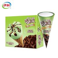 yili 伊利 巧乐兹哈密瓜口味 脆皮甜筒雪糕冰淇淋 73g*6/盒