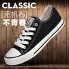LSHL391 男女款运动帆布鞋
