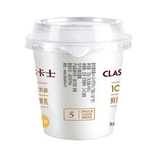 CLASSY·KISS 卡士 鲜酪乳 风味发酵乳 原味 120g*6杯