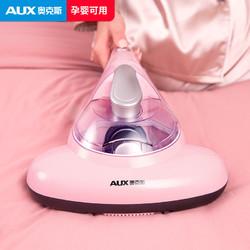 AUX 奥克斯 奥克斯(AUX) 除螨仪家用床上紫外线杀菌床铺除螨虫