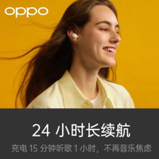 OPPO Enco Air灵动版 入耳式真无线蓝牙耳机 灵动版 纯白
