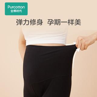 Purcotton 全棉时代 全棉时代高腰孕妇打底裤中后期秋冬加厚孕妇裤子修身托腹裤 黑色 M