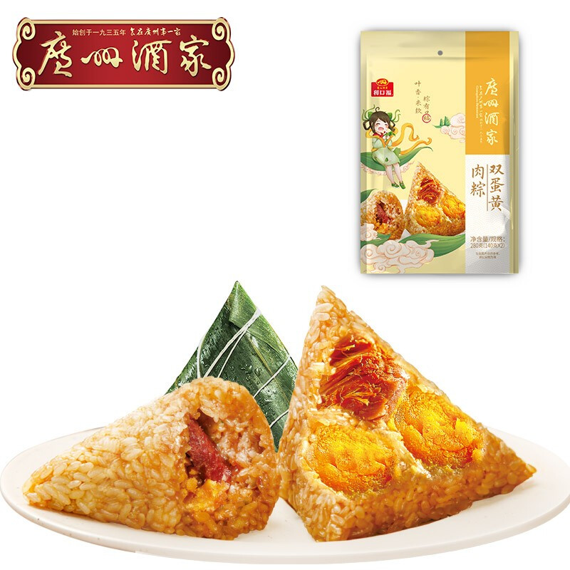 广州酒家  双蛋黄肉粽 280g