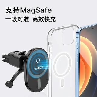 MOMAX摩米士车载磁吸无线充电器iPhone12导航苹果MagSafe手机支架