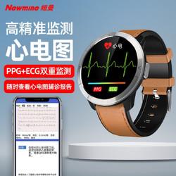 Newsmy 纽曼 纽曼(Newmine)健康智能手表心率心电图高血压心脏检测仪中老年男女健身睡眠体温报警蓝牙手环小米华为苹果