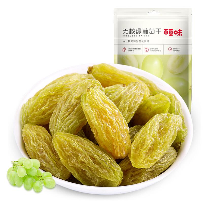 Be&Cheery 百草味 蔓越莓干100g  休闲食品蜜饯零食水果干