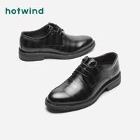 hotwind 热风 热风新款潮流时尚男士系带休闲皮鞋黑色正装鞋H43M9326