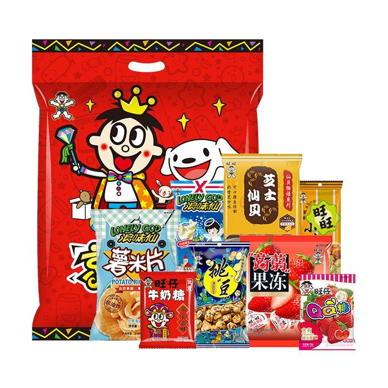 Want Want 旺旺 京东JOY联名款 自营零食大礼包 600g