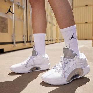 NIKE 耐克 21夏新款男子AIR JORDAN XXXV LOW PF减震舒适篮球鞋