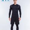 迪卡侬速干运动套装男紧身衣健身套装男篮球跑步健身运动服MSCF(2XL、【长袖紧身衣两件套】紧身衣(黑色)+紧身短裤)