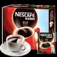 Nestlé 雀巢 醇品 速溶 黑咖啡  1.8g*48包