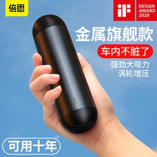 倍思 无线车载吸尘器大吸力家用迷你小巧手持便携式吸尘器 青空黑 4000pa