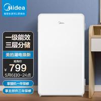 Midea 美的 美的(Midea) 93升迷你小冰箱 租房宿舍办公室家用冷藏小型节能环保省电低音电冰箱小冰箱 BC-93MF