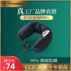 THAISEN泰国天然乳胶U型枕 护颈椎枕旅行枕午休枕汽车头枕 藏青色