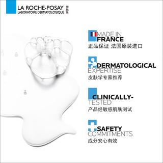 理肤泉清痘净肤控油泡沫细腻水杨酸深层洁面温和清爽油痘敏感肌(250ml)