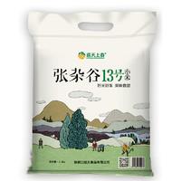 京东PLUS会员:巡天上谷 黄小米张杂谷  5斤