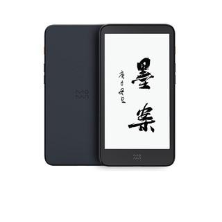 MOAN 墨案 迷你阅 inkPalm 5 智能电子书阅读器