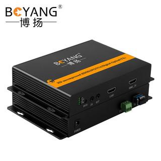 BOYANG 博扬 博扬(BOYANG)非压缩全高清HDMI视频光端机1路视频 环出 独立正向音频 HDMI延长器 一对 BY-1HUA