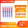 日本LION狮王进口美白牙膏 去渍牙膏150g*5支装去黄牙垢清新牙齿