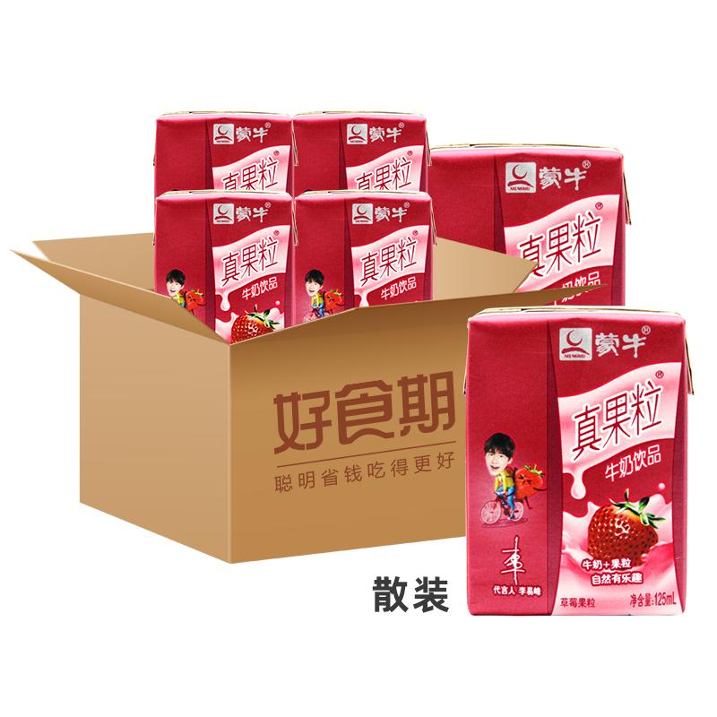 MENGNIU 蒙牛 小真果粒mini小包饮料 125ml*20盒