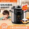 苏泊尔电压力锅双胆大容量6L智能预约家用电高压锅饭煲3-4正品5-6