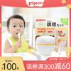 宝宝辅食研磨器婴儿辅食工具 手动研磨碗 进口【贝亲官方旗舰店】