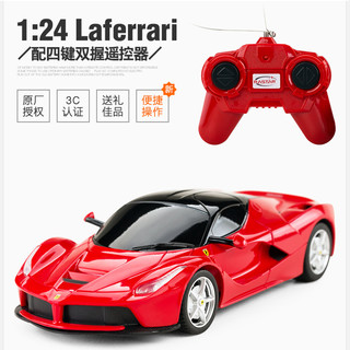 RASTAR/星辉 法拉利1:24儿童遥控汽车宝宝电动车赛车模小汽车玩具