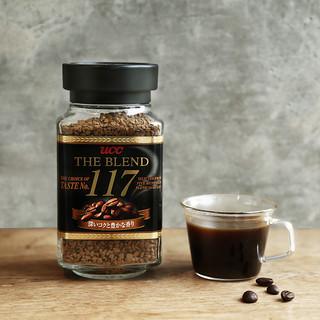 UCC 悠诗诗 日本UCC117黑咖啡无蔗糖速溶冻干咖啡粉健身悠诗诗正品罐装90g