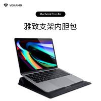 VOKAMO电脑包适用苹果电脑macbook13寸mac包macbookair保护套13.3寸pro轻薄笔记本macbookpro16寸支架内胆包 黑色16寸